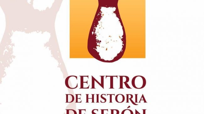 Seron History Center