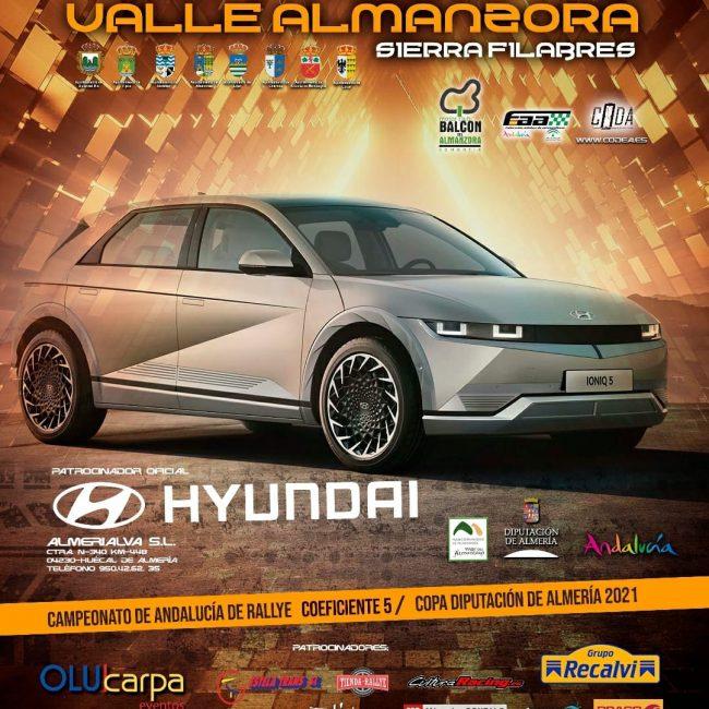 VII Rally Valle del Almanzora-Sierra Filabres (11 y 12 de junio)