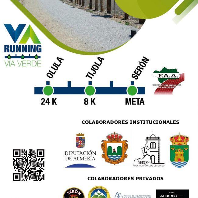 Running Via Verde del Almanzora