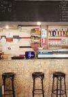 El Bar – Zurgena