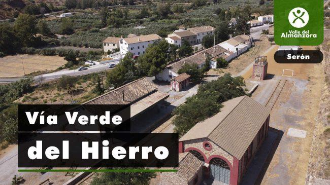 Via Verde del Hierro – Seron